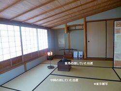 kyoto ryoma05.JPG