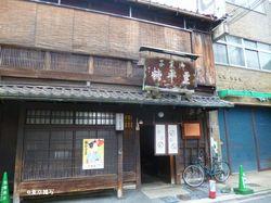 kyoto shimozato04.JPG