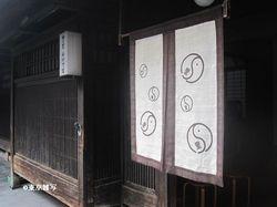 kyoto shimozato05.jpg