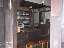 kyoto shimozato06.jpg