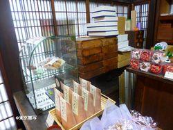 kyoto shimozato10.JPG