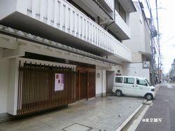 kyoto suetomi01.JPG