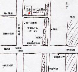 kyoto suetomicafe15.jpg