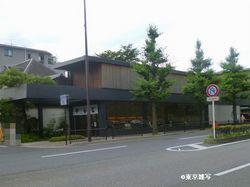 kyoto tora00.JPG