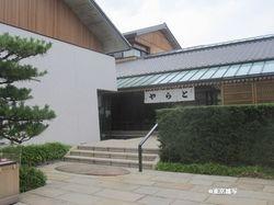 kyoto tora03.jpg