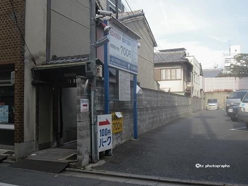 kyotokagiya02.jpg