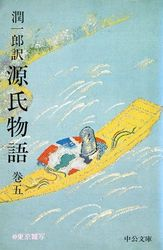 kyotoujisakura08.jpg