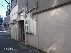 machida mahoro01.jpg
