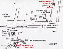 machida mahoro04.jpg