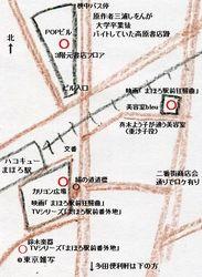 mahoro k16.jpg