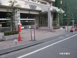 maruyama abe02.jpg
