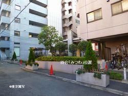 maruyama itsuwa01.JPG
