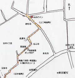 mikado-h07.jpg