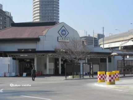 mikanyoshikura01.jpg