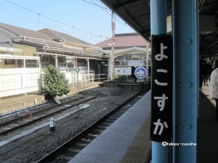 mikanyoshikura02.jpg