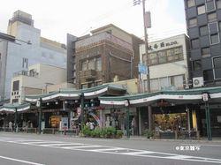 miyagawasuji2 akuta05.jpg