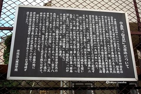 momachisangeiki04.jpg