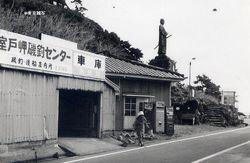 muroto nakaoka01.jpg
