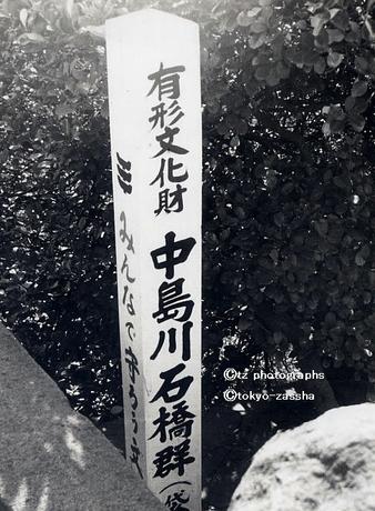 nagasaki ginrei03.jpg