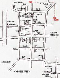 nakamura hagoromo04.jpg