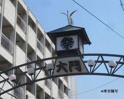 nakamura hagoromo05.JPG