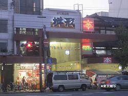 nakanishi02.jpg