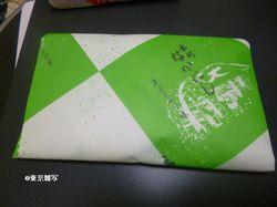 nakanishi06.JPG