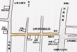nakanishi11.jpg