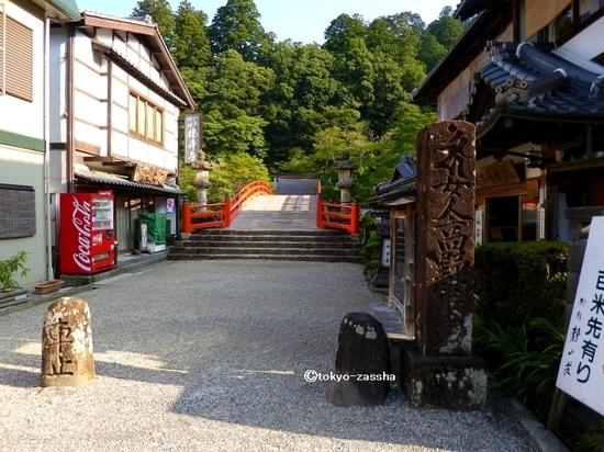 naramuroji03.jpg