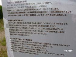 nishibatte06.JPG