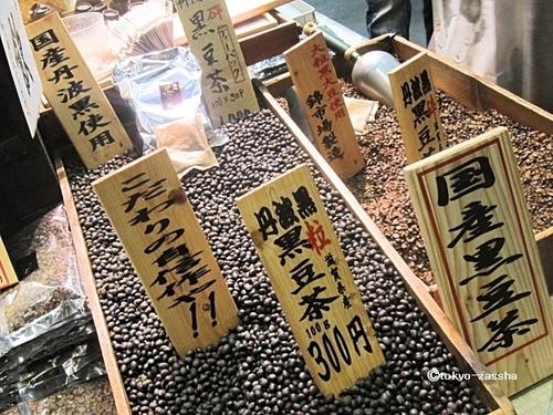 nishiki04.jpg