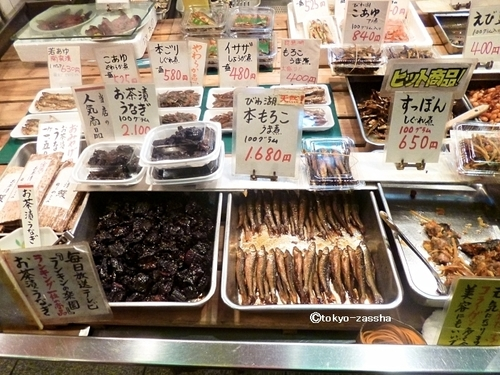 nishiki05.jpg