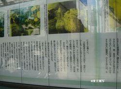nishiogi lila09.JPG