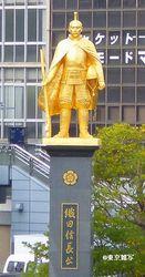 nobunaga-gifu11.JPG