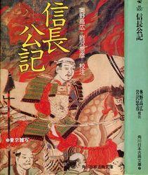 nobunaga-gifu13.jpg