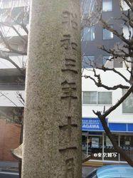 ohanomizu natsu16.jpg