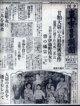 ohsugi-grave01.jpg