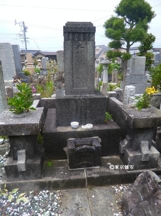 ohsugi-grave02.jpg