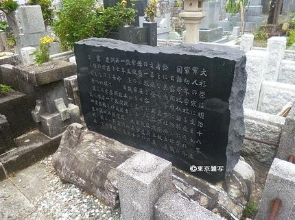ohsugi-grave04.jpg