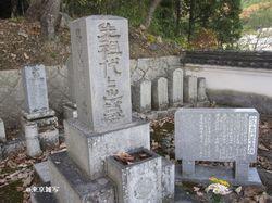 okayama yoshi01.JPG