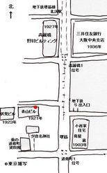 osaka aoyama-b12.jpg