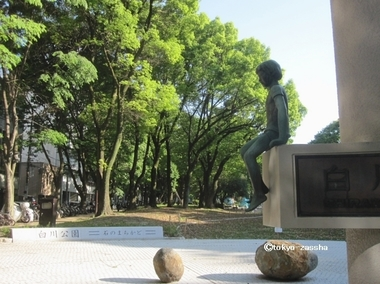 ranposhirakawa02.jpg