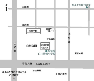 ranposhirakawa04.jpg