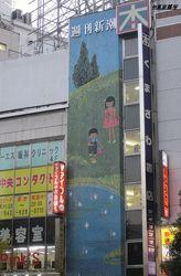 rokuro kumasawab04.jpg