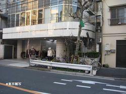 ryogoku yohei07.jpg