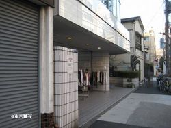 ryogoku yohei08.jpg