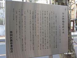 ryogoku yohei09.jpg