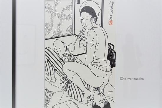 saeki02.jpg