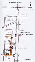 sagami mahoro06.jpg