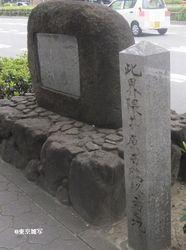 saikaku suzuya02.jpg